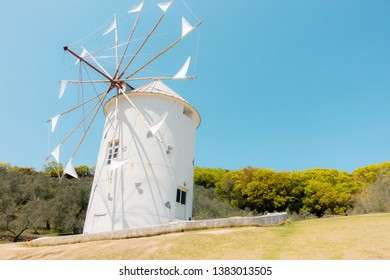 "Greek Windmill. Roadside station ""Olive park"" on Shodoshima, Kagawa Prefecture, Japan."
