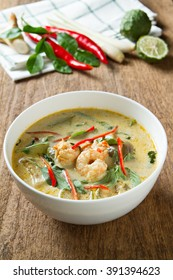 Green curry with shrimp. Thai cuisine. (kang keaw wan) Selective focus