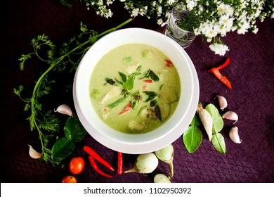 Green Curry,Thai food , soft focus