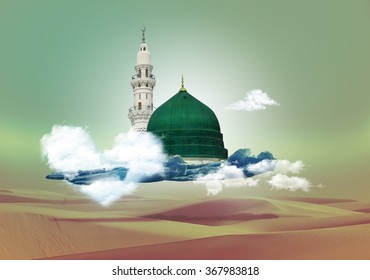 Green dome of prophet Muhammad mosque Saudi Arabia