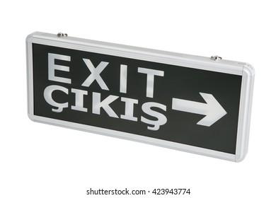 green emergency exit sign / arrow in public building
