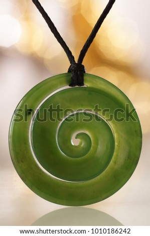 Green Jade Spiral Symbol Gemstone Pendant Stock Photo Edit Now