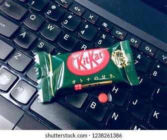 Green KitKat From Japan, November 23, 2018
