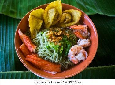 Green Noodle with seafood Soup:food concept.