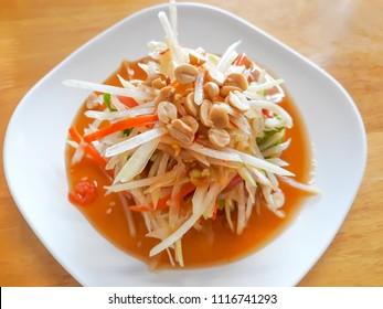 Green Papaya Salad (Som Tum) ,Thai Food.