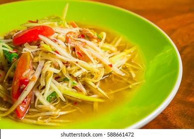 Green papaya salad Thai cuisine spicy delicious SomTam