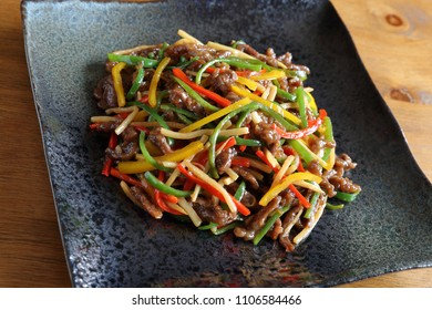 Green pepper steak, Chinese-style beef and green peppers stir-fry