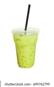Green tea a drink is refreshing.On white background and clipping path.