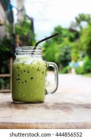 Green tea , milk