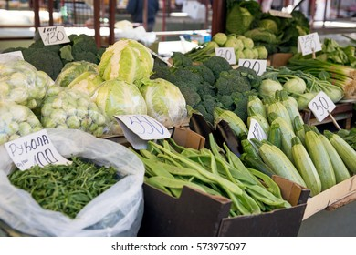 Green vegetables on the market