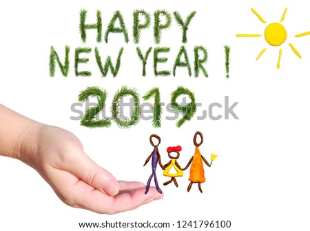 greetings words happy new year 2019 happy family walking under the yellow bright sun