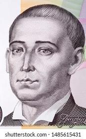 Gregory Skovoroda a portrait from Ukrainian money