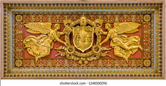 Gregory XVI coat of arms from the ceiling of the Basilica of Saint Paul Outside the Walls, in Rome. December-02-2018