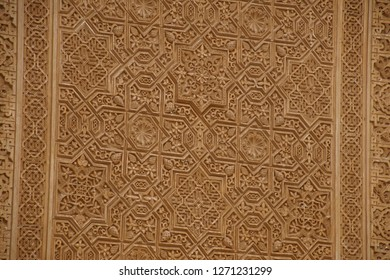 GRENADA, SPAIN - NOV 23, 2018 - Islamic patterns on the wall of the Alhambra Palace, Grenada, Spain