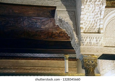 GRENADA, SPAIN - NOV 23, 2018 - Islamic patterns on the inlaid wooden ceiling of the Alhambra Palace, Grenada, Spain