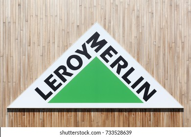 Merlin Images Stock Photos Vectors Shutterstock