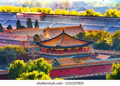 Grey Haze Blue Pavilion Green Trees Forbidden City Beijing China