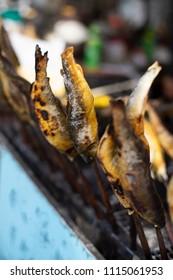 Grilled Ayu Fish skewer at countryside of Japan