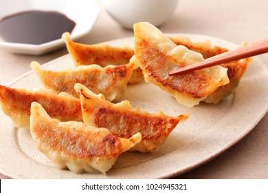 Grilled dumplings image