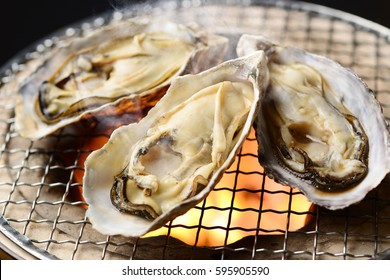 grilled Japanese oyster