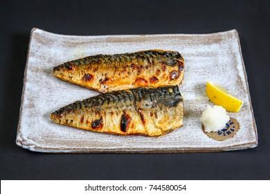 Grilled Mackerel Japanese Saba Seafood Fish