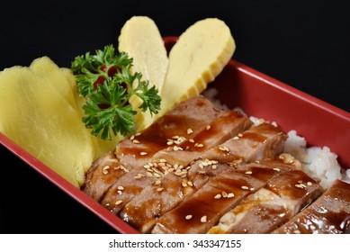 Grilled pork teriyaki rice - japanese food style