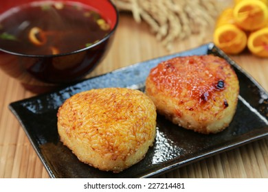 Grilled rice ball/Japanese food