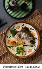 grilled salmon head kabutoyaki