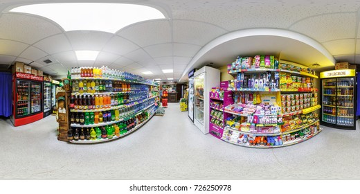 GRODNO, BELARUS - APRIL 20, 2016: Panorama 360 angle interior small grocery store shop. Full spherical seamless 360 by 180 degrees angle view panorama view in equirectangular projection. VR AR content