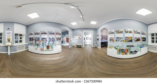 GRODNO, BELARUS - DECEMBER, 2018: Full seamless hdri spherical panorama 360 degrees angle view in interior museum room in equirectangular equidistant projection. VR content