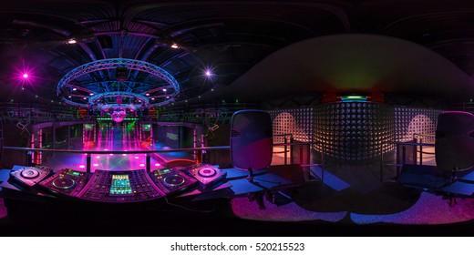 Панорама ночной клуб о чем говорят в ночном клубе