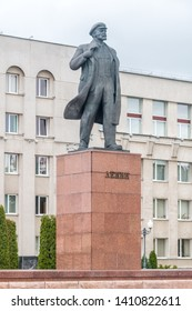 Grodno, Belarus - May 17, 2019: Sculpture of Vladimir Ilyich Lenin in the Lenin square. Vladimir Ilyich Lenin was a Russian revolutionary, politician, and political theorist.