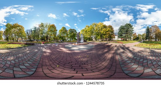 GRODNO, BELARUS - OCTOBER, 2018: Full seamless spherical panorama 360 degrees angle view in city park . 360 panorama in equirectangular projection