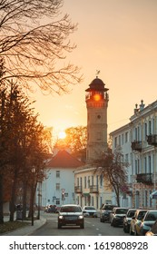 Grodno, Belarus. View Of Fire Lookout Tower,  Fire Tower Or Lookout Tower At Zamkovaya Street In Sunset Or Sunrise Time.