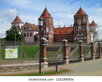 Grodno Region, Mir, Belarus - August 22, 2018: The medieval Mir Castle in Belarus. Mir Castle Belarussia.