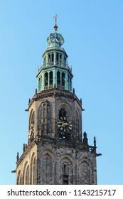 Groningen bell tower, the Netherlands
