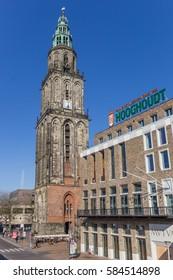 GRONINGEN, NETHERLANDS - FEBRUARY 15, 2017: Martini tower and Vindicat building in Groningen, Holland