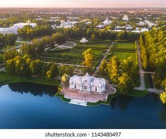 Grotto Pavilion in Catherine Park at Tsarskoye Selo (Pushkin), St. Petersburg, Russia.
