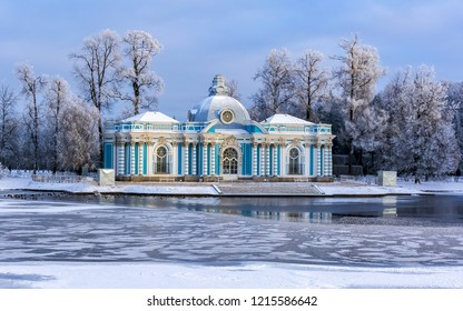 Grotto pavilion in Catherine park in winter, Tsarskoe Selo (Pushkin), St. Petersburg, Russia