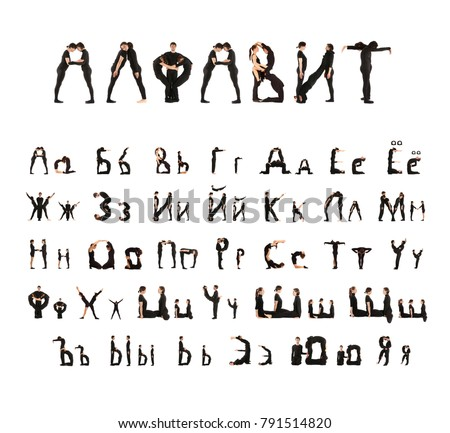 Group of black dressed people forming the letters of the Cyrillic alphabet