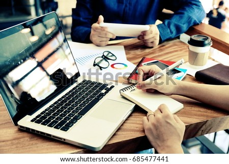 Group Business People Sharing Their Ideas Stock Photo (Edit