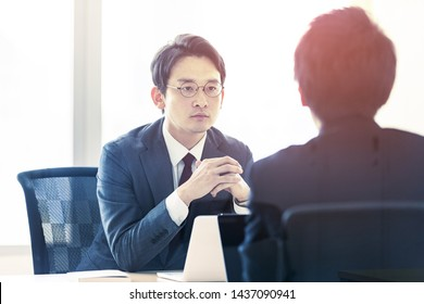 Group of businessperson in office. Business meeting.