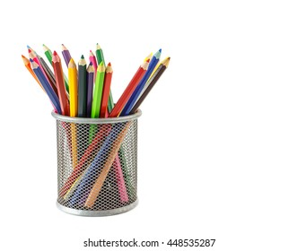 Group of color pencils isolated on white