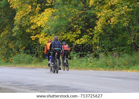 76d4edf64 Group Cyclists On Asphalt Road Stock Photo (Edit Now) 713725627 ...