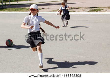 9d859ba2d97 Group Elementary School Kids Running School Stock Photo (Edit Now ...