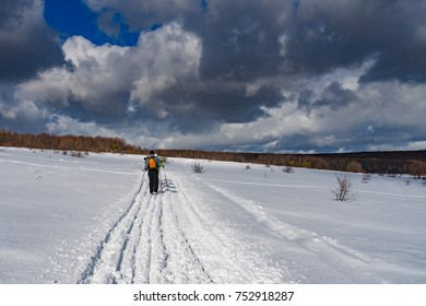 group of tourists skiers moves along the ski track, Samara, Russia