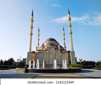 "GROZNY, CHECHNYA, RUSSIA - Mosque ""Heart of Chechnya"" (Akhmad Kadyrov Mosque) view in Grozny, the capital of Chechnya, Russia"