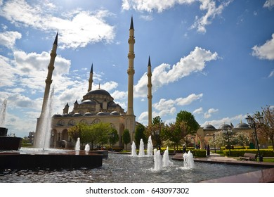 Grozny city. Chechen Republic.Heart of Chechnya