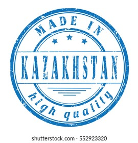 """grunge rubber stamp with text """"made in Kazakhstan, high quality"""" on white"""