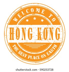 "grunge stamp ""welcome to Hong Kong, the best place on Earth"", bitmap"